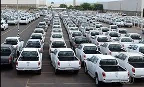 Mitsubishi  demite 350 funcionários em Catalão